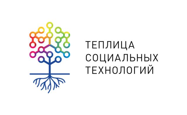 teplitsa-logo