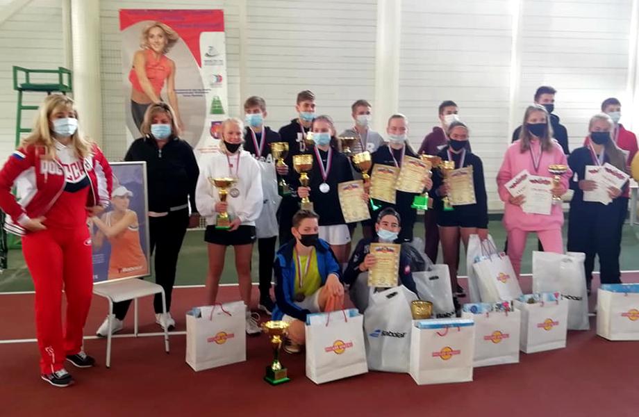 Sochi Vesnina Cup 2020