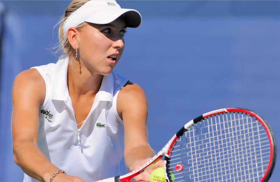 Elena Vesnina Russia Tennis