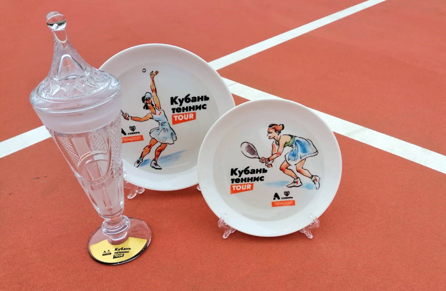 Tennis-Tour-Kuban-Cup