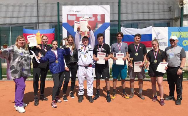 Kuban tennis champions